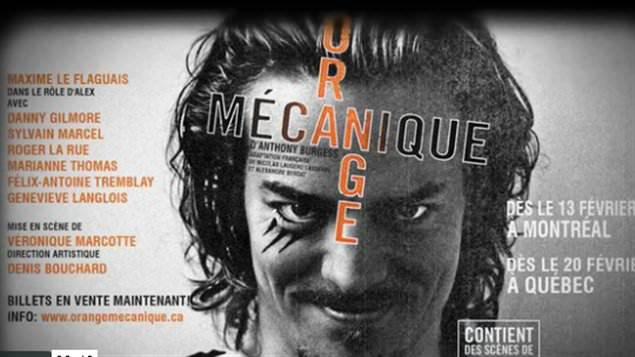 130122_gc2iv_cbmlm-orange-mechanique_sn635
