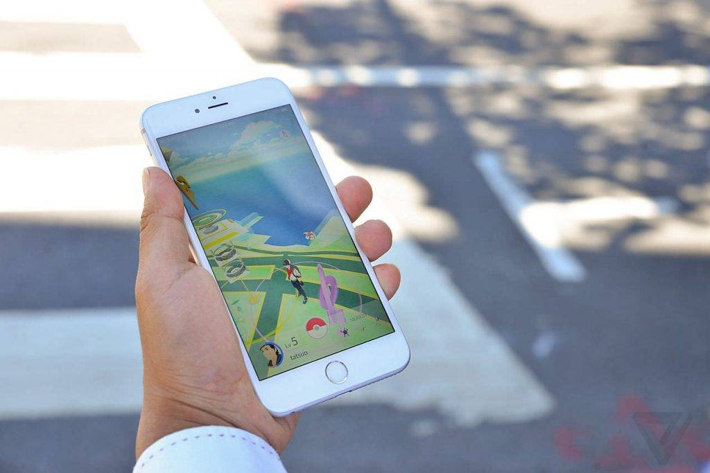 Pokémon Go & le buzz de la réalité augmentée 1